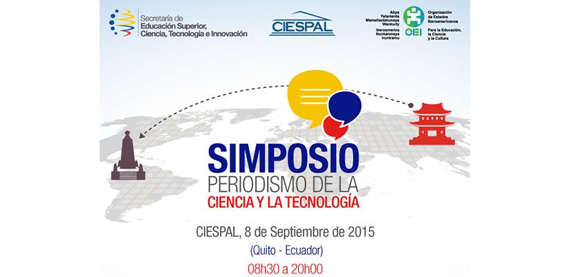 """Simposio """"Periodismo de la Ciencia y la Tecnología"""""""