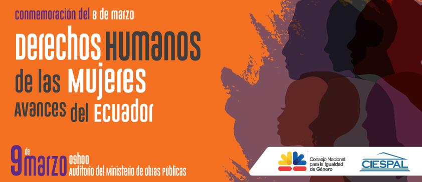 Gissela Dávila, Directora General (S) de CIESPAL, participará en jornada de reflexión sobre los derechos humanos de las mujeres ecuatorianas