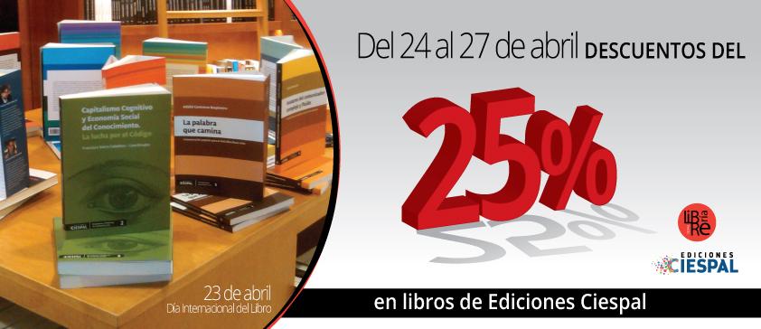 En el Día Mundial del Libro,  Ediciones CIESPAL oferta el 25% de descuento a sus lectores
