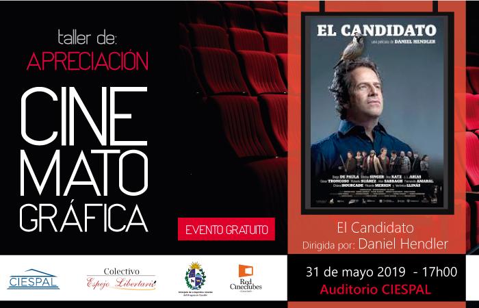 """I TALLER DE APRECIACIÓN CINEMATOGRÁFICA  """"LA COMUNICACIÓN SOCIAL VISTA DESDE LA FICCIÓN Y EL DOCUMENTAL"""" @ Av. Diego de Almagro N32-133 y Andrade Marín"""